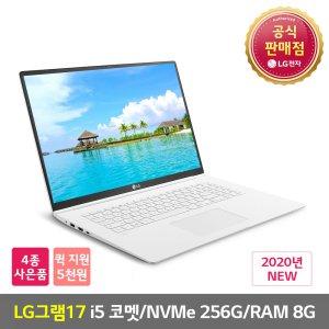 LG그램17 17ZD995-VX50K 구매 149만+6% 청구할인