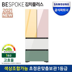 공식파트너 삼성 비스포크 김치냉장고 RQ48T94Y1AP