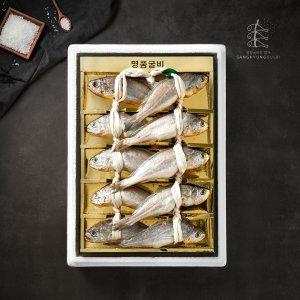 [상경굴비]영광 굴비 오가 5호(10미, 22cm이상)