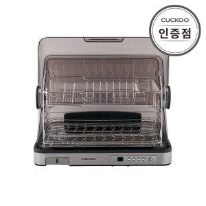 (공식) 쿠쿠 6인용 스테인리스 식기건조기 CDD-A9010S
