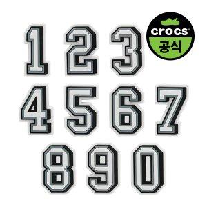 크록스정품 숫자 지비츠 10종 택1