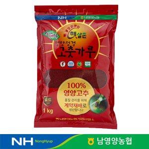 남영양농협 햇살촌 영양 골드 고추가루/고춧가루 1kg