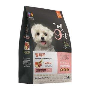 목우촌 펫9단 말티즈 전용 1.8kg
