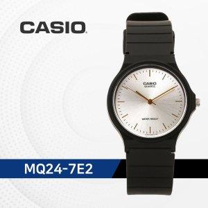 카시오 CASIO MQ-24-7E2 무소음손목시계 수능시계