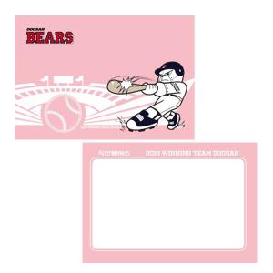 [티켓MD샵][두산베어스] 베어스 엽서 PINK