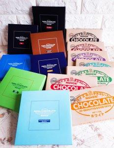 로이스 초콜릿 모음전