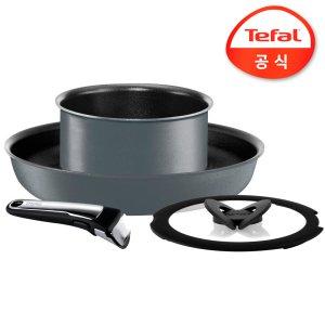 테팔 매직핸즈 IH 인덕션 트라이미 4p세트