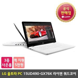 LG울트라PC 15UD490-GX76K 구매82만+6% 청구할인
