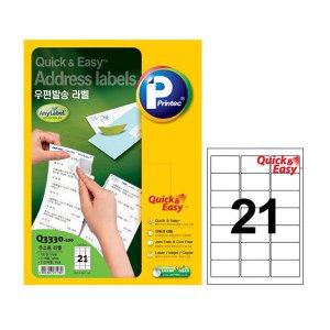 프린텍/퀵앤이지라벨 Q3330-100
