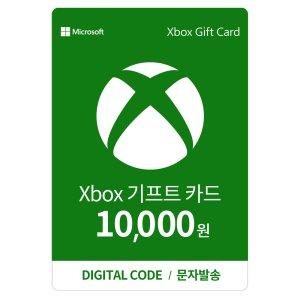 Xbox Live 10000원 금액권 Xbox Digital Code