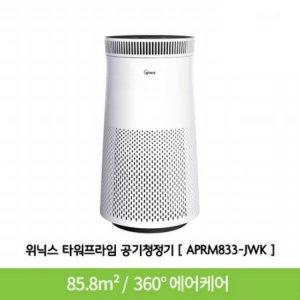 위닉스 타워프라임 공기청정기 APRM833-JWK 필터증정