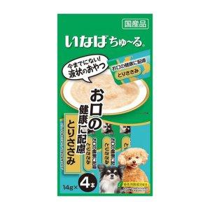 [유통기한 2020-09-01]  이나바 강아지 왕츄루 구강건강 닭가슴살 14gX4개입