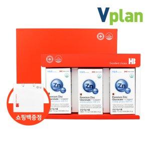 글루콘산 아연 구리 3병 선물세트 (쇼핑백포함)