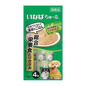 [유통기한 2020-11-01] 이나바 강아지 왕츄루 종합영양식 닭가슴살 14gX4개입
