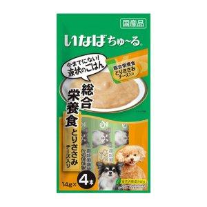 [유통기한 2020-11-01] 이나바 강아지 왕츄루 종합영양식 닭가슴살 치즈맛 14gX4개입