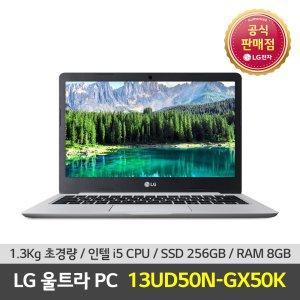 LG 울트라PC 가성비 노트북 13UD50N-GX50K/13인치