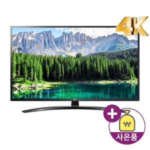 (KT올레)LG75인치 UHDTV 75UM791C LG인터넷가입 신청