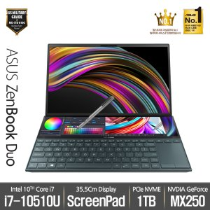 ASUS 젠북듀오 UX481FL-BM063T (i7 16GB 1TB WIN10)