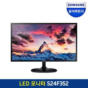 [디지털5% 추가할인쿠폰] 삼성正品 S24F352 24인치 LED 광시야 컴퓨터 모니터