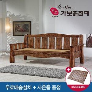★스팀다리미+패드증정★ [가보흙침대]KBF 6652SB 흙소파