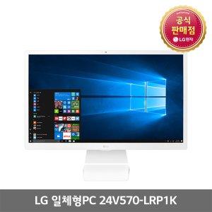 [최종가 69]LG일체형PC 24V570-LRP1K RAM4G SSD128G