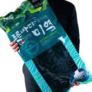 [수산쿠폰20%] 백송식품 완도 미역 건미역 1Kg 바다의 맛을그대로