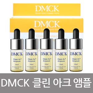 DMCK 클린 아크 앰플 10ml x 5개입