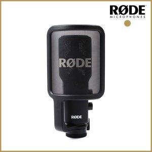 로데 NT-USB.