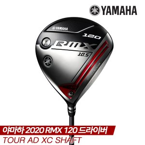 정품 2020 야마하 RMX 120 투어 드라이버/남성/TAD XC