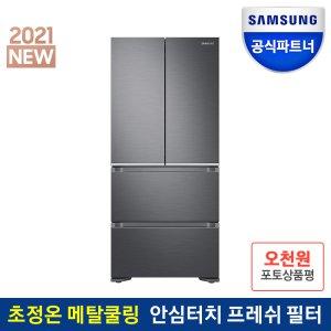 삼성전자 김치플러스 김치냉장고 RQ48T90Y3S9 인증점