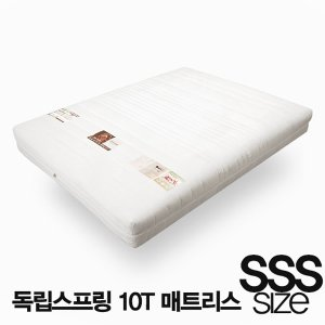 에보니아 침대 매트리스 독립스프링(포켓) 10T SSS