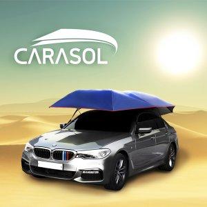 [카라솔] 내차위의 파라솔 차량용 그늘막 햇빛 가리개