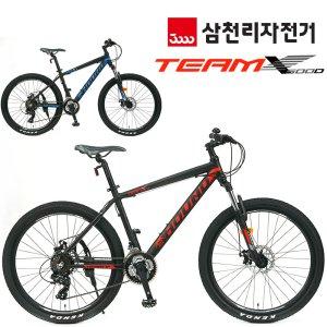 삼천리 하운드 팀X500D MTB자전거 산악자전거