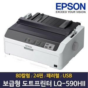 [디지털5% 추가할인쿠폰] 엡손 LQ-590HII 도트 프린터 택배 운송장 패러럴 USB+