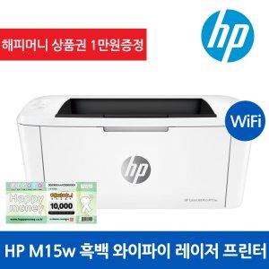 [4%중복할인! 최저가!] HP M15W 와이파이 가정용 흑백 레이저 프린터