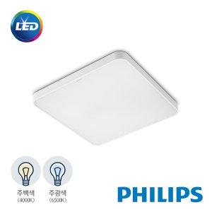 필립스 LED 방등 거실등 65W 주백색 주광색 GEN2
