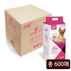 몽펫 강아지 배변패드 알뜰형 20g 100매X6개/box