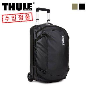 툴레 캐즘2 캐리어 22인치 여행용 기내용 가방