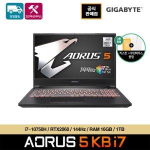 [실구매156만]기가바이트 AORUS 5 KB i7 고성능노트북