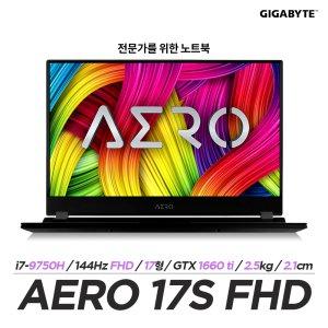 기가바이트 AERO 17S MX LITE 게이밍 친절신도림