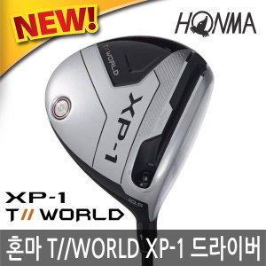 혼마 투어월드 T//World XP-1 남성 드라이버 2020년