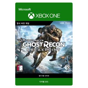 고스트리콘 브레이크포인트 Xbox Digital Code