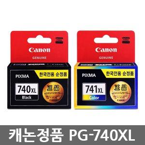 [디지털 5% 쿠폰] 캐논 PG-740XL 정품잉크 MX477 MX397 MG2270 MG3570