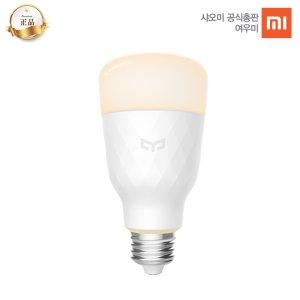 [공식] 샤오미 이라이트 스마트 LED 백색 전구