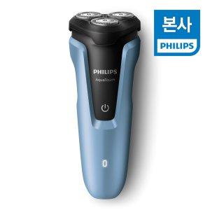 PHILIPS 전기면도기 1000 시리즈 S1070/04 완전방수