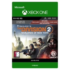 디비전2 뉴욕의 지배자 본품 합본 Xbox Digital Code