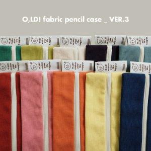 [텐바이텐] 오롤리데이 O,LD! fabric pencil case _ VER.3