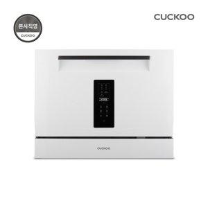 본사직영 쿠쿠 CDW-A0611TW 6인용 식기세척기