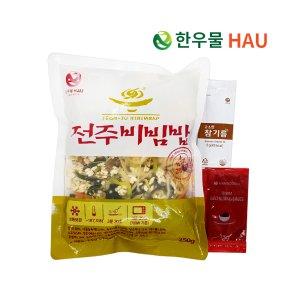 한우물 전주비빔밥 250g