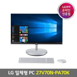[최종가 164.9]LG일체형PC 27V70N-PA70K i7 GTX 1050